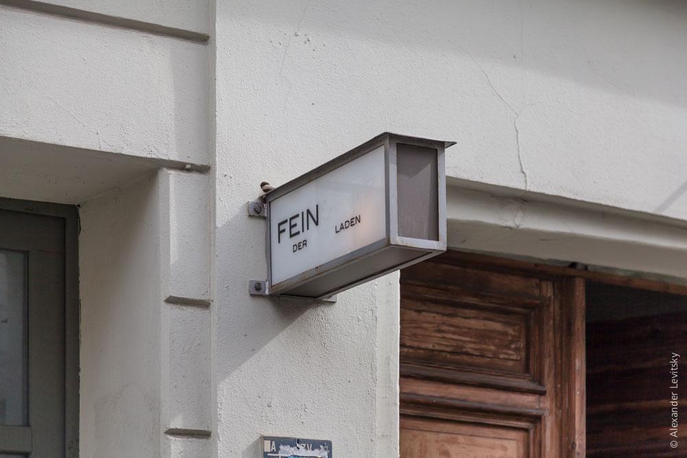 Германия, Берлин. Вывески