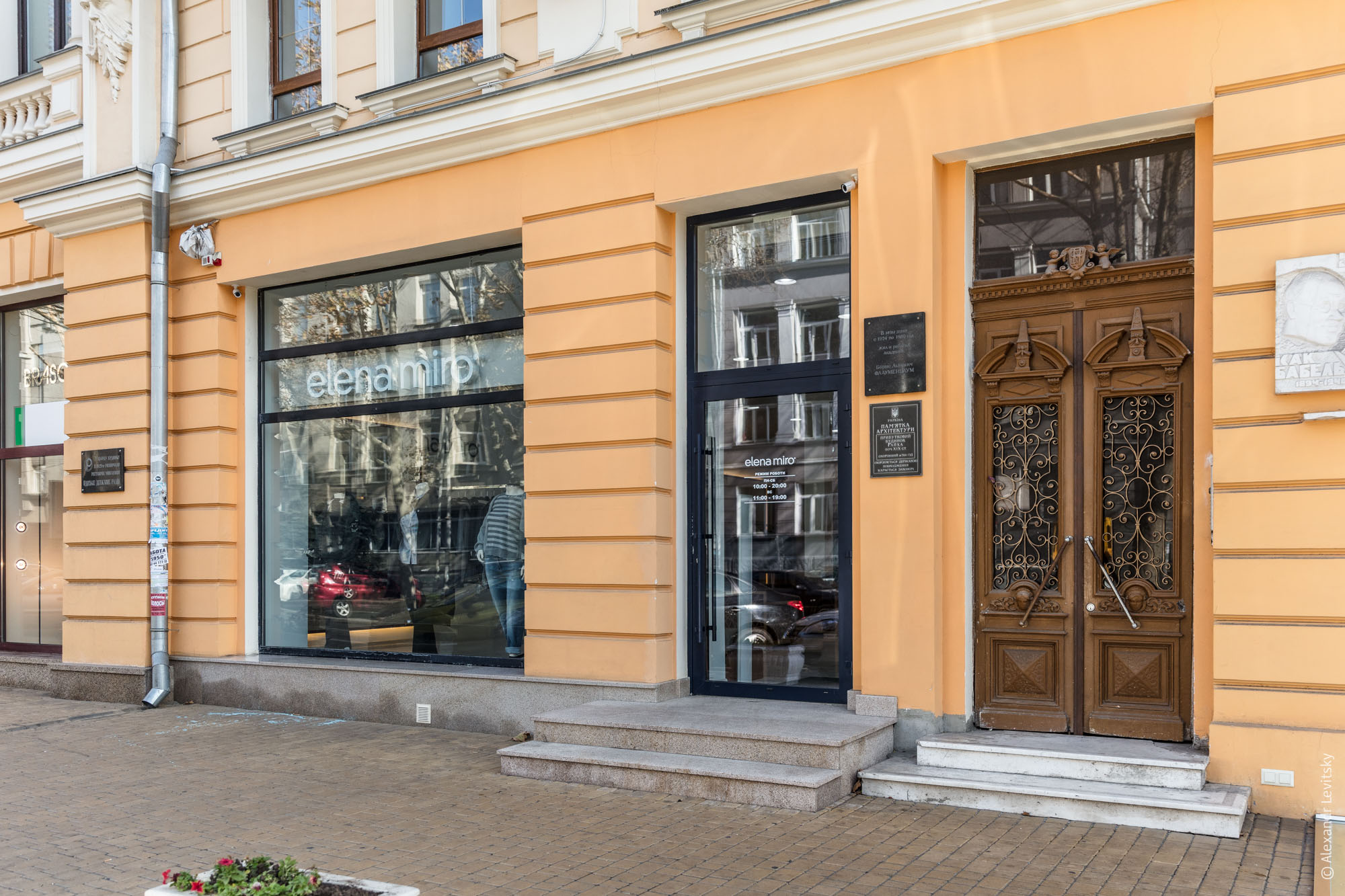 Квартал с вывесками за витриной в Одессе